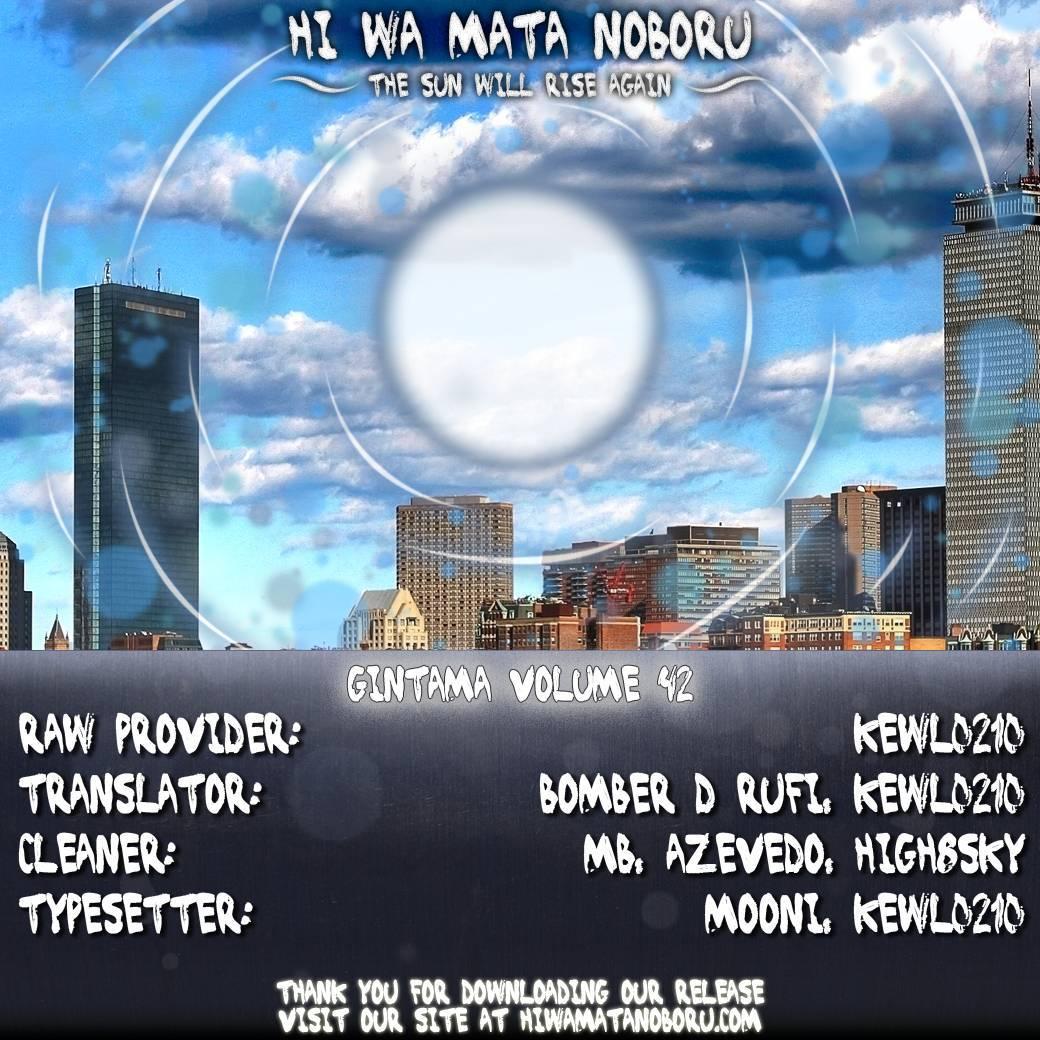 Gintama Chapter, 367 image 021
