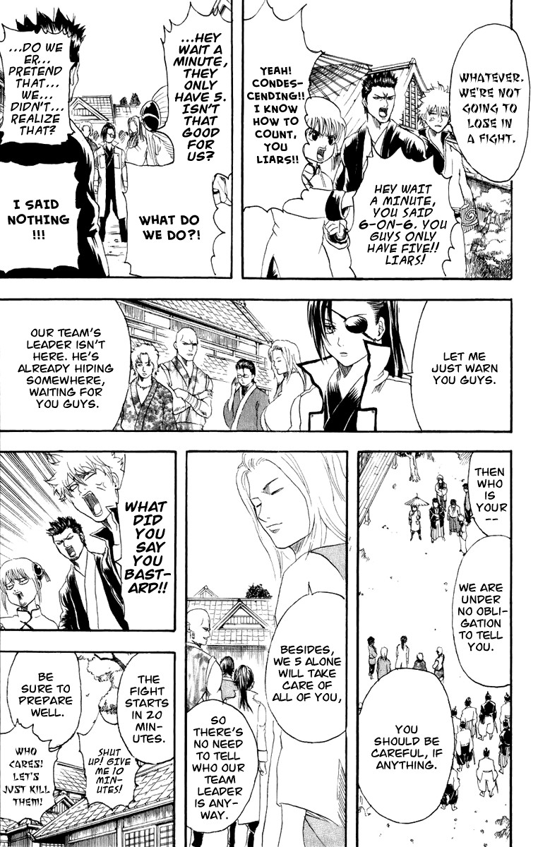 Gintama Chapter, 113 image 008