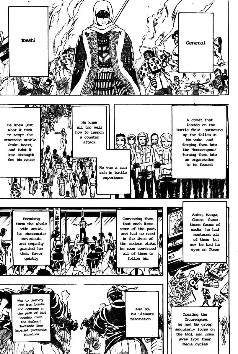 Gintama Chapter, 239 image 010