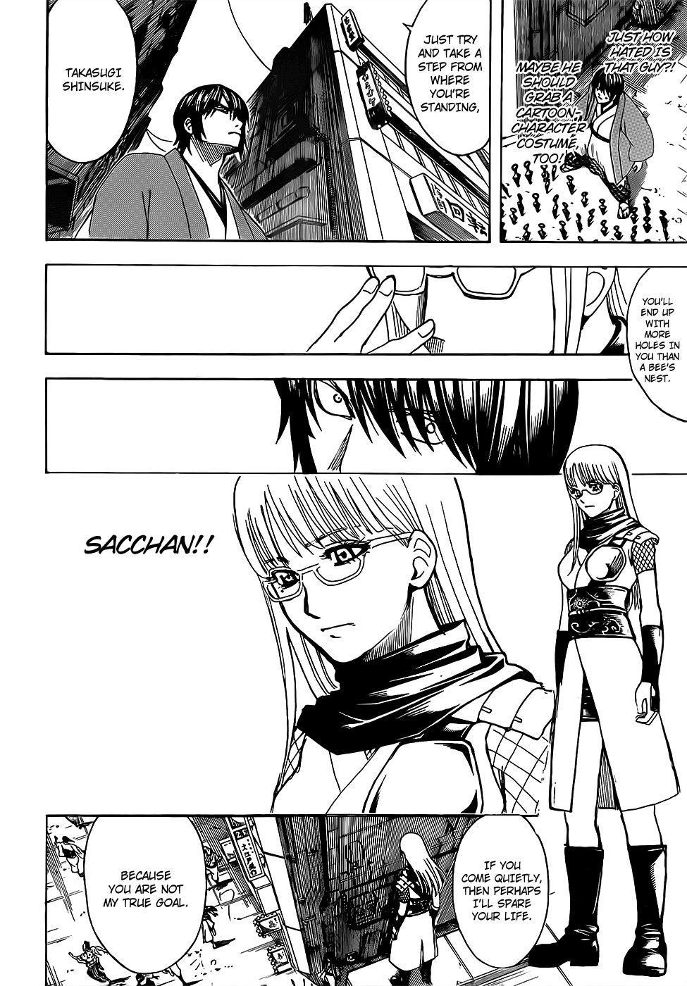 Gintama Chapter, 685 image 008