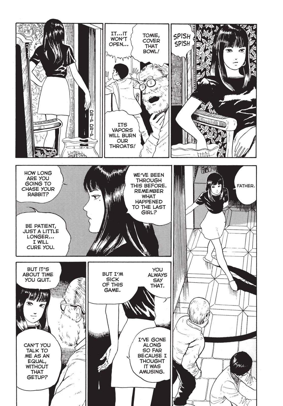 Tomie, Chapter 6 image 015