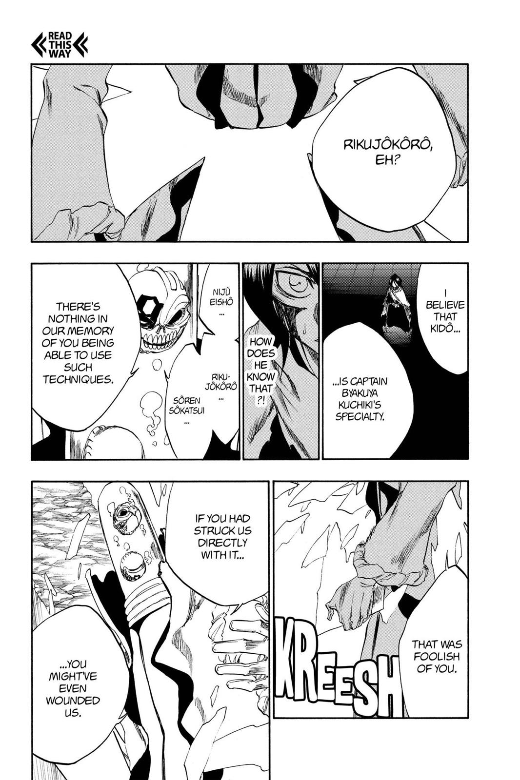 Bleach, Chapter 267 image 003