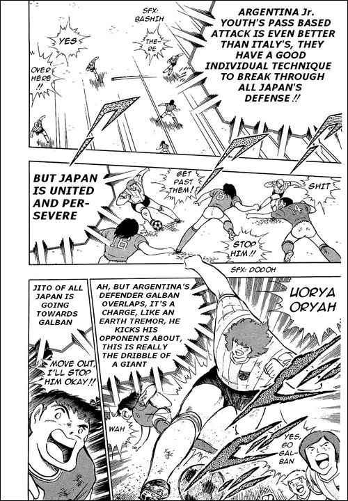 Captain Tsubasa, Chapter 94 image 073