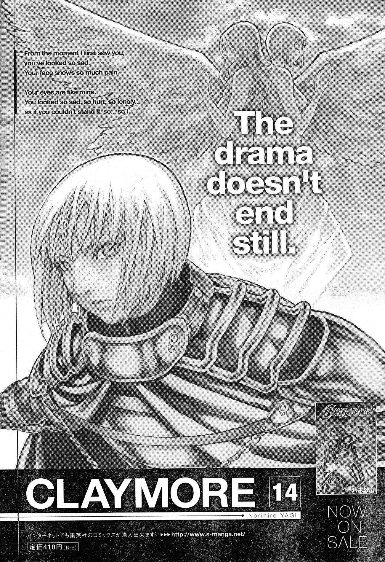 Claymore, Chapter 80 image 029