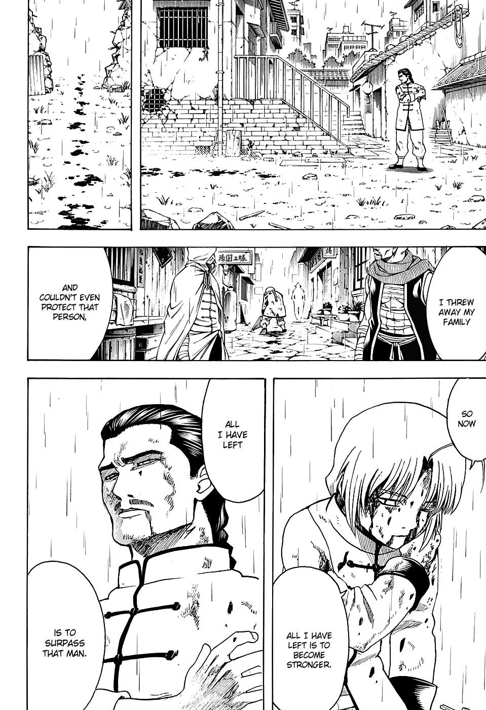 Gintama Chapter, 582 image 006