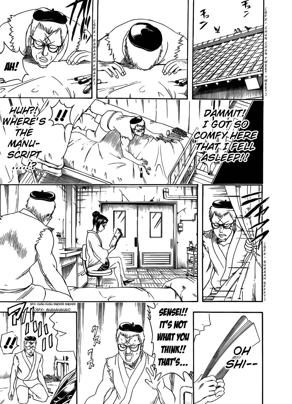 Gintama Chapter, 400 image 003