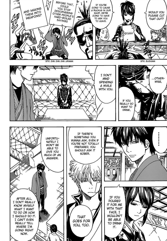 Gintama Chapter, 527 image 006