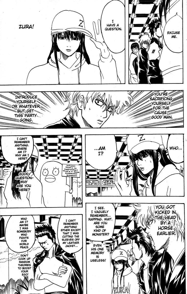 Gintama Chapter, 139 image 005