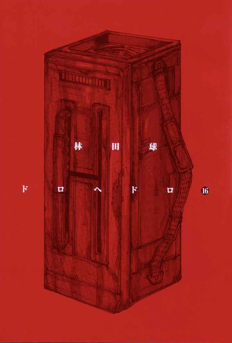 Dorohedoro, Chapter 94 image 009