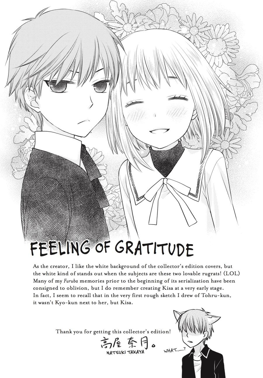 Fruits Basket, Chapter 71 image 033