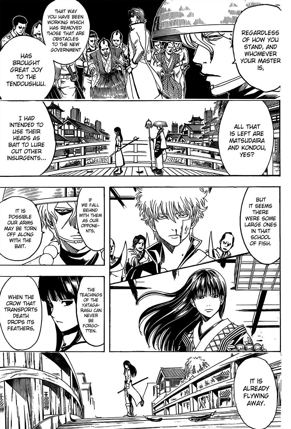 Gintama Chapter, 530 image 015