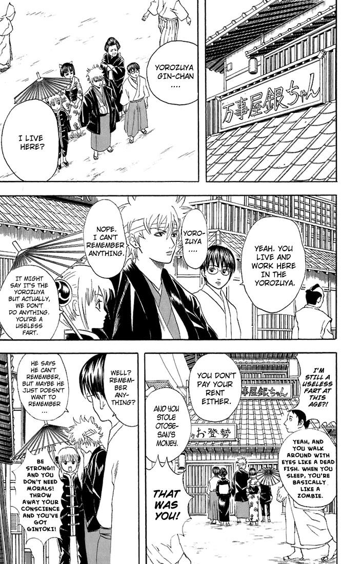 Gintama Chapter, 50 image 016