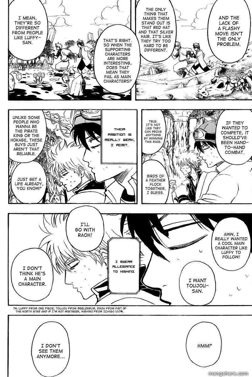 Gintama Chapter, 349.5 image 012
