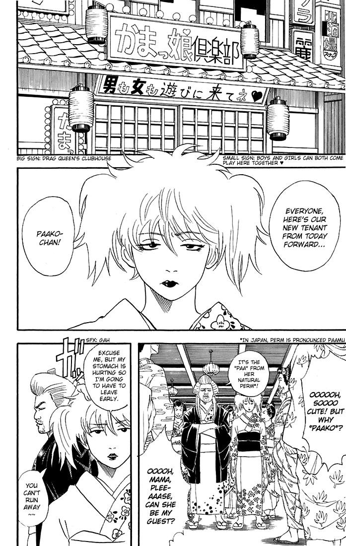 Gintama Chapter, 38 image 005