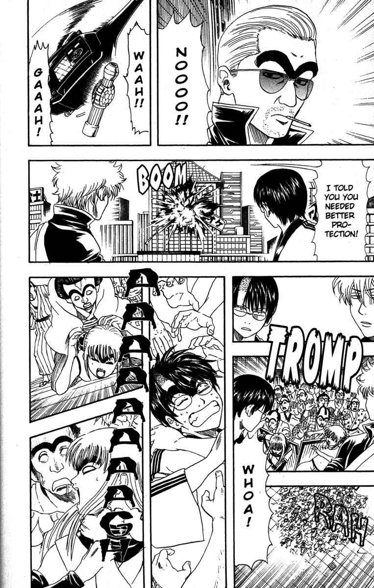 Gintama Chapter, 134 image 016