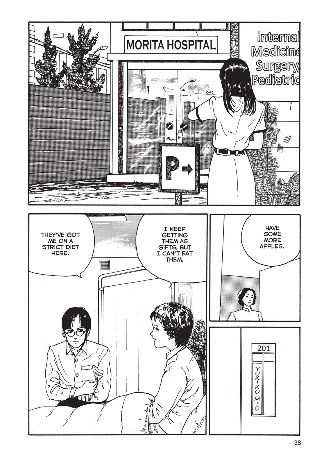 Tomie, Chapter 2 image 004
