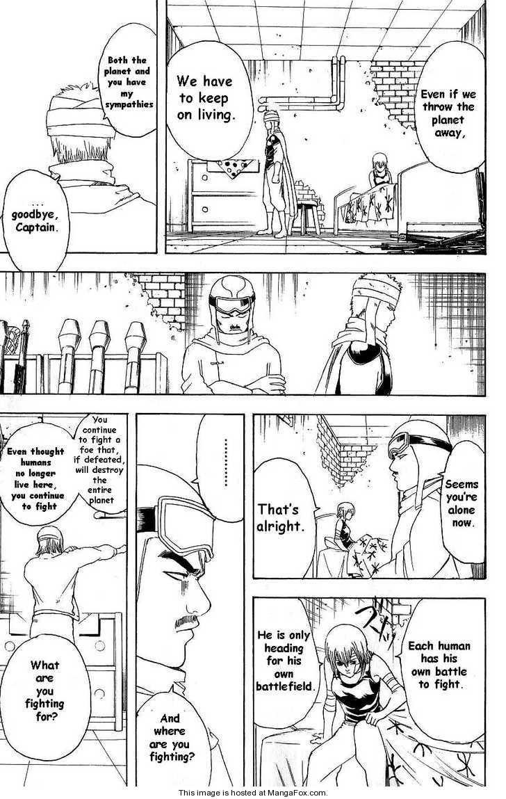 Gintama Chapter, 171 image 011