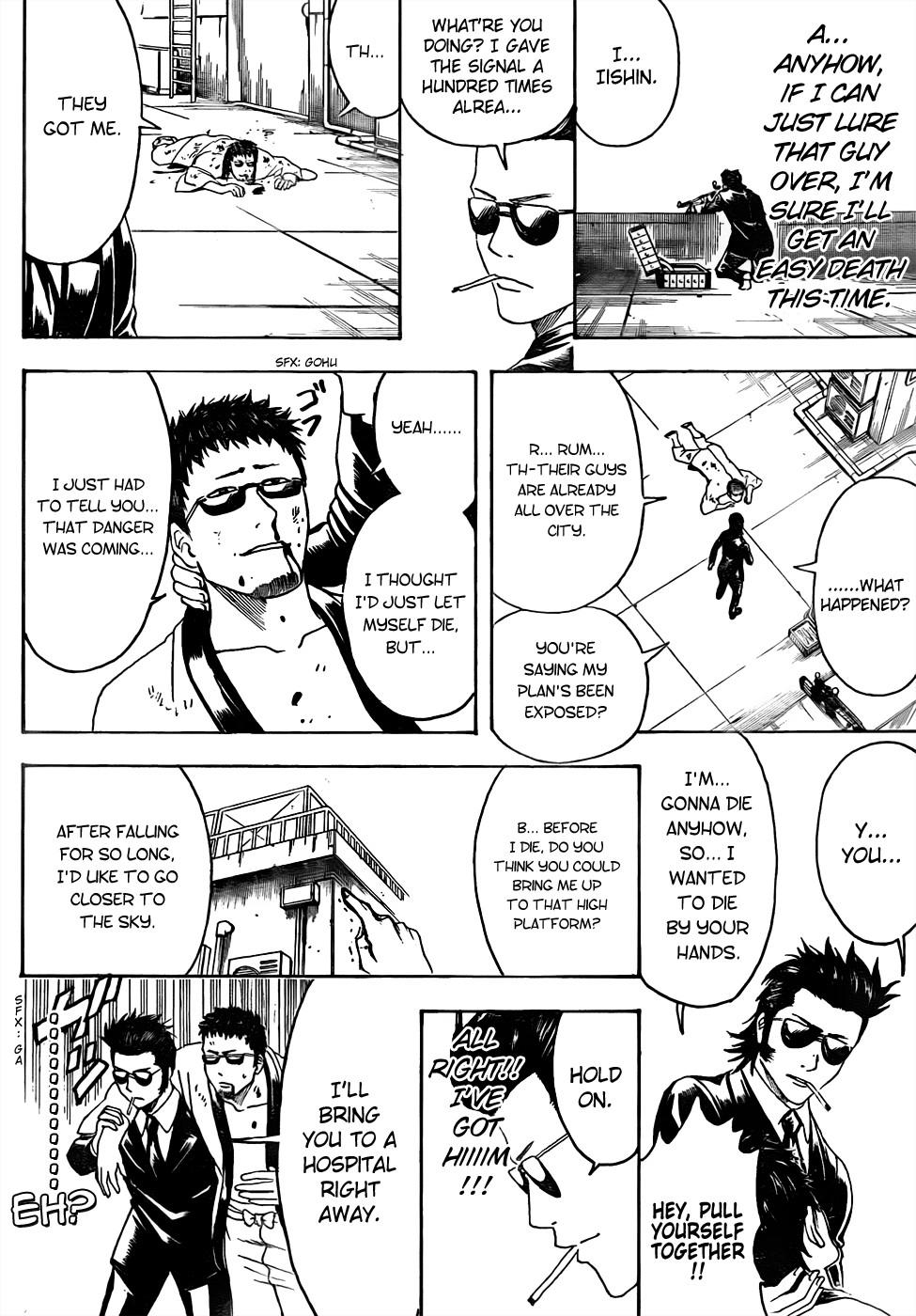 Gintama Chapter, 444 image 010