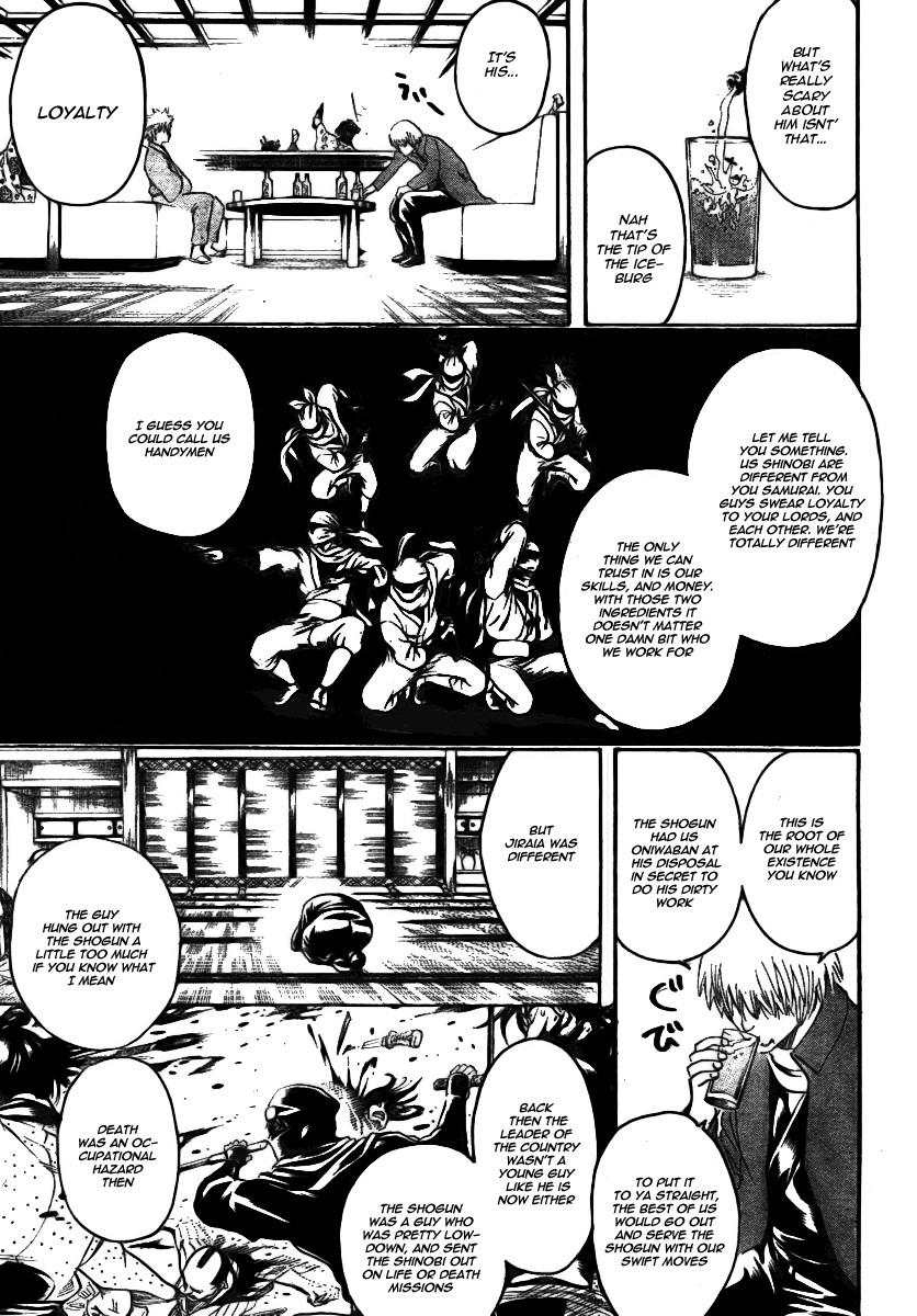 Gintama Chapter, 257 image 006