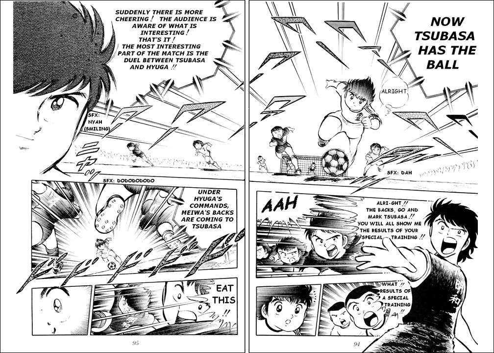Captain Tsubasa, Chapter 19 image 019