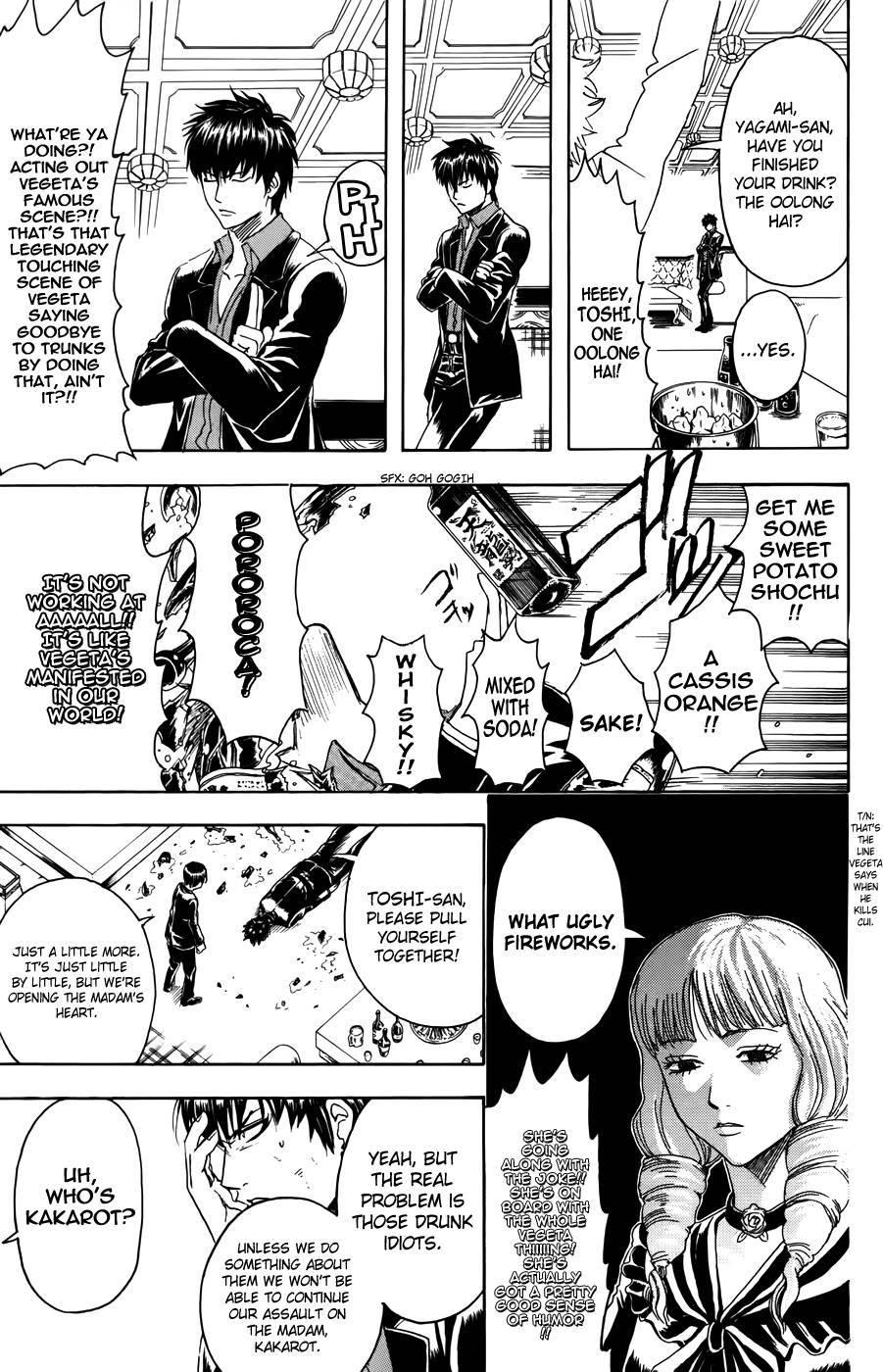 Gintama Chapter, 364 image 011