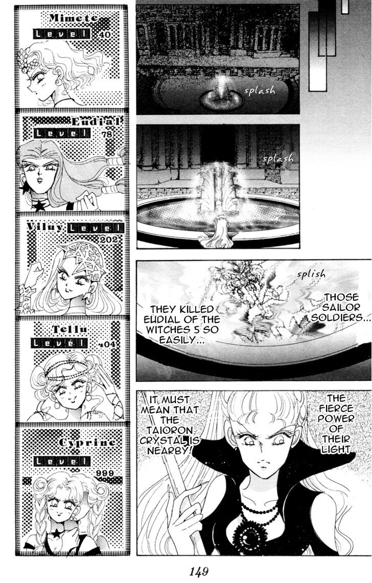 Sailor Moon, Cahpter 29 image 020