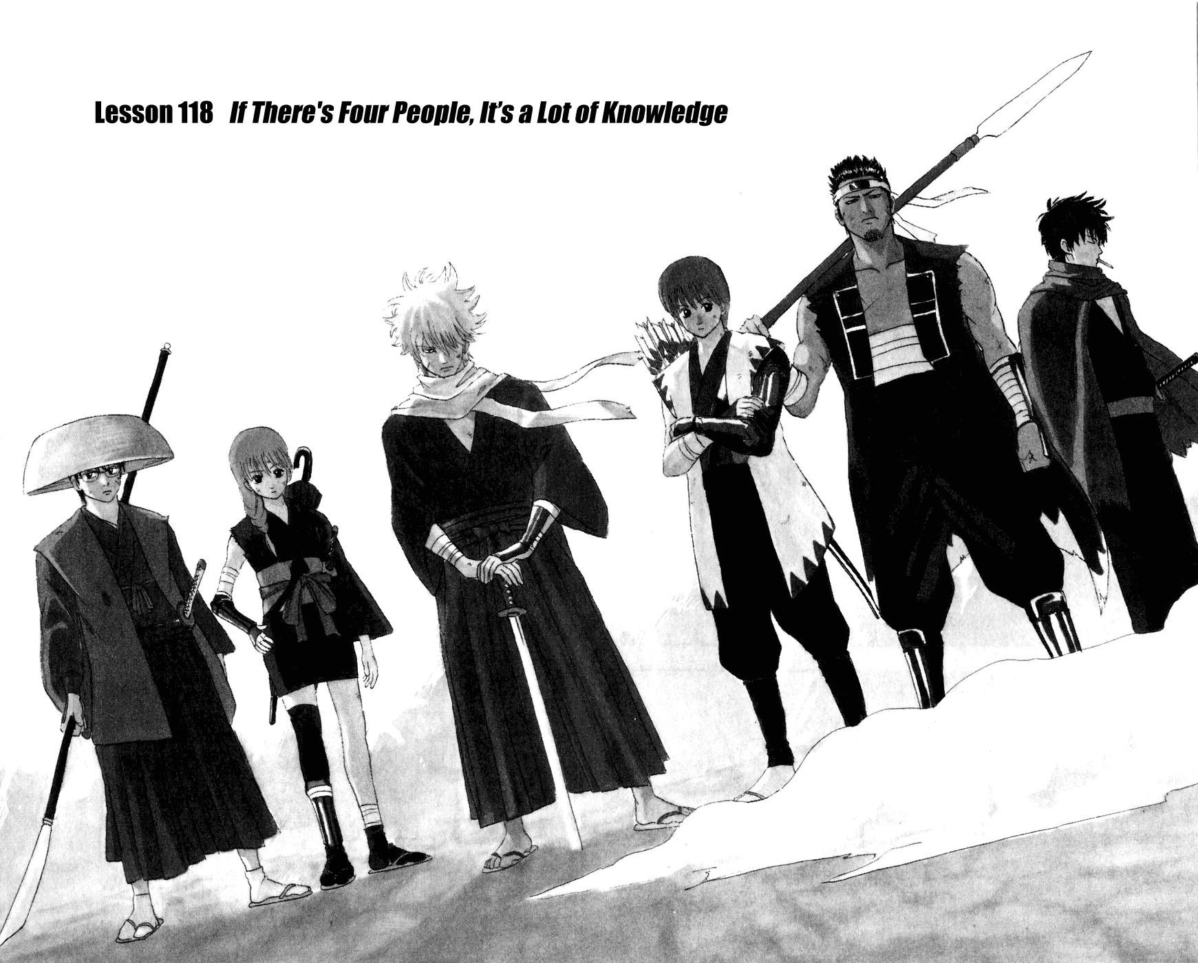 Gintama Chapter, 118 image 005