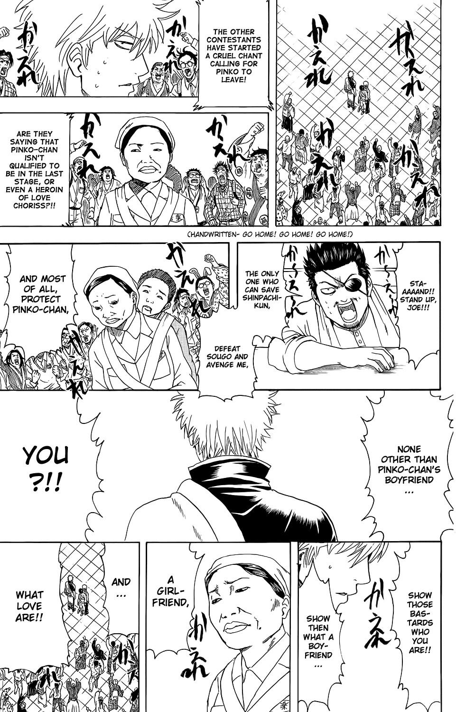 Gintama Chapter, 350 image 011