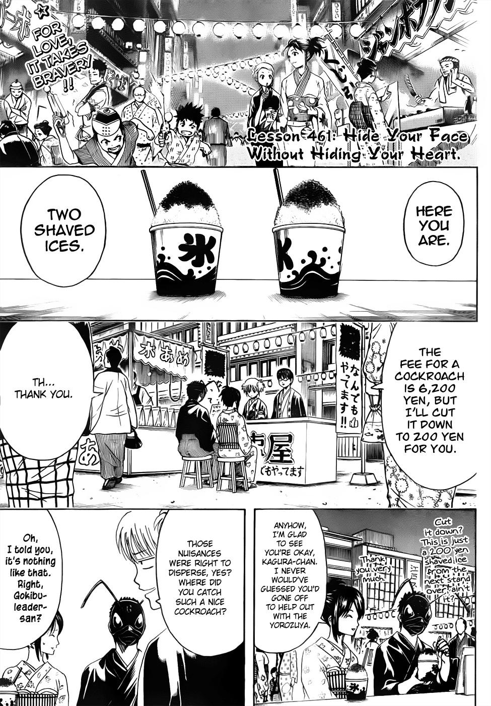 Gintama Chapter, 461 image 003
