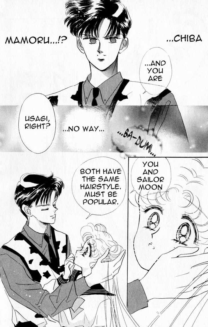 Sailor Moon, Cahpter 11 image 020
