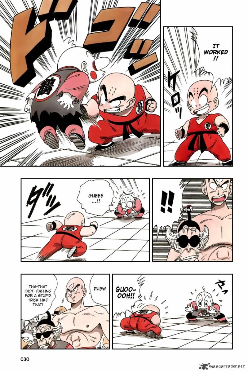 Dragon Ball, Chapter 121 image 012