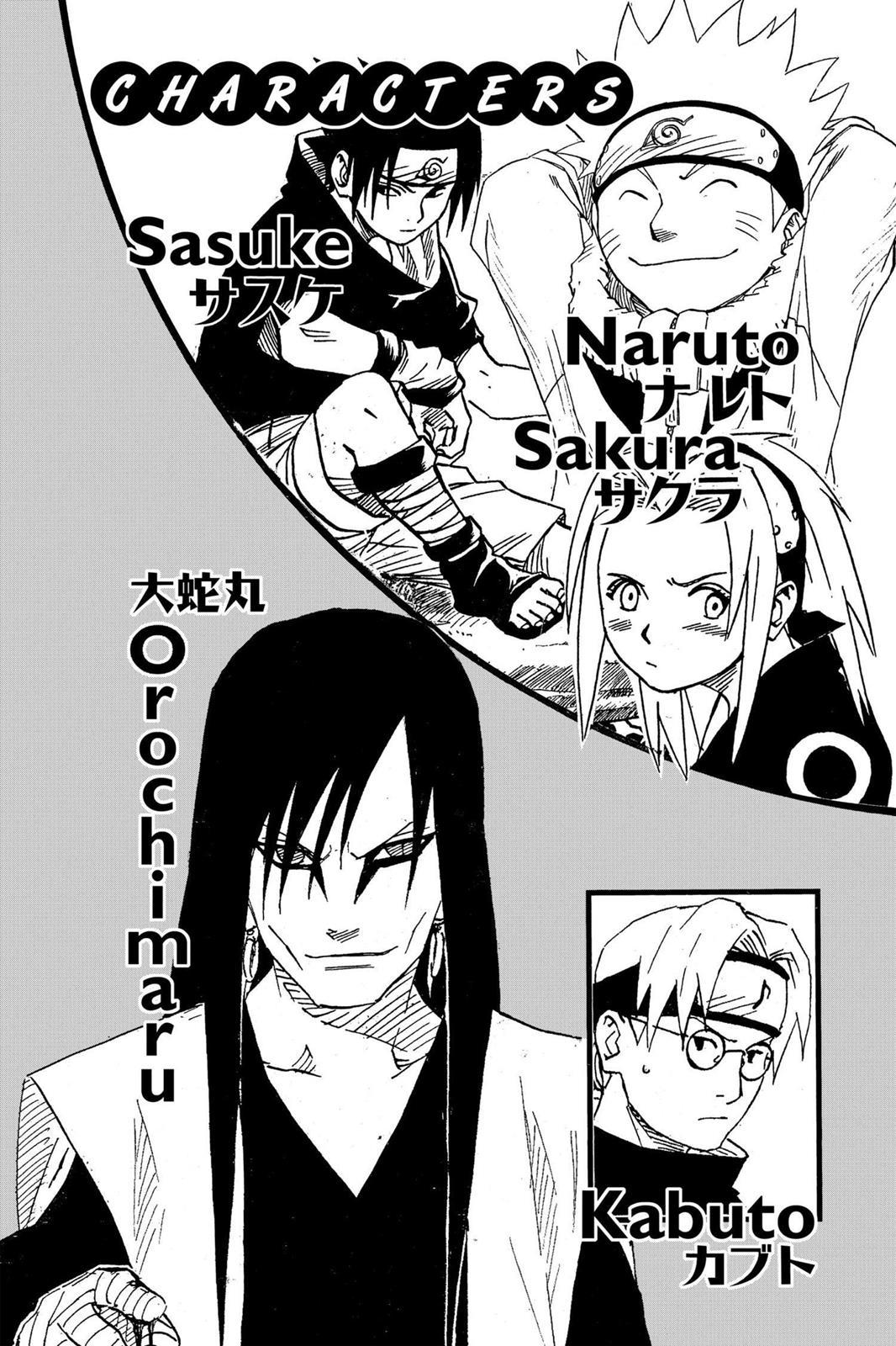 Naruto, Chapter 163 image 005