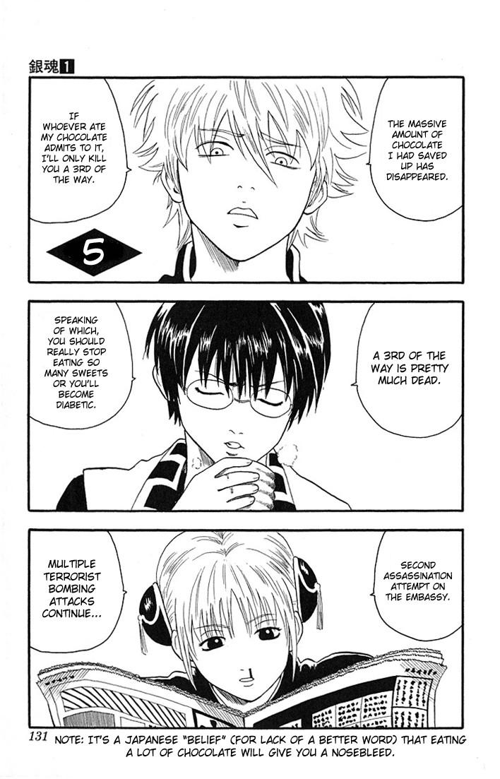 Gintama Chapter, 5 image 001