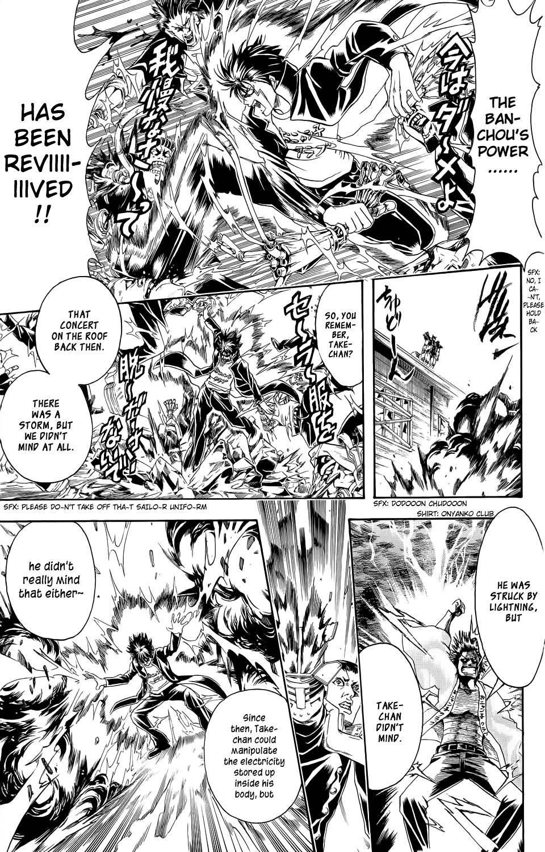 Gintama Chapter, 334.5 image 049