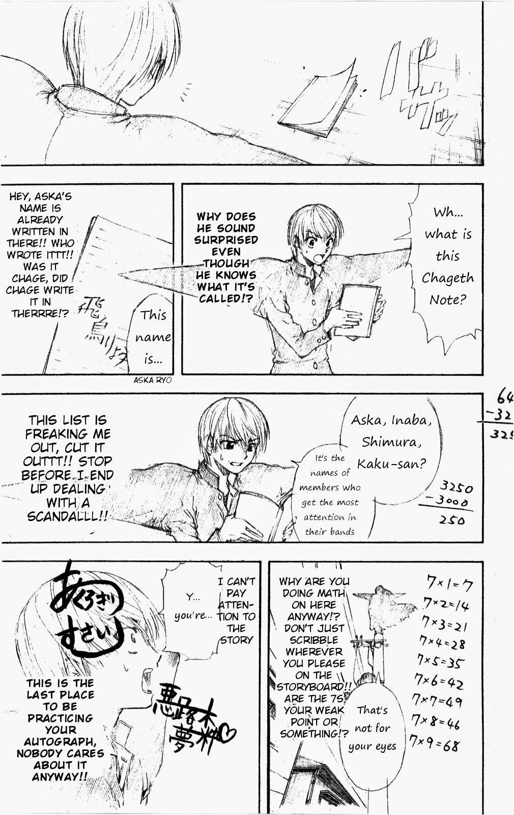 Gintama Chapter, 361 image 022