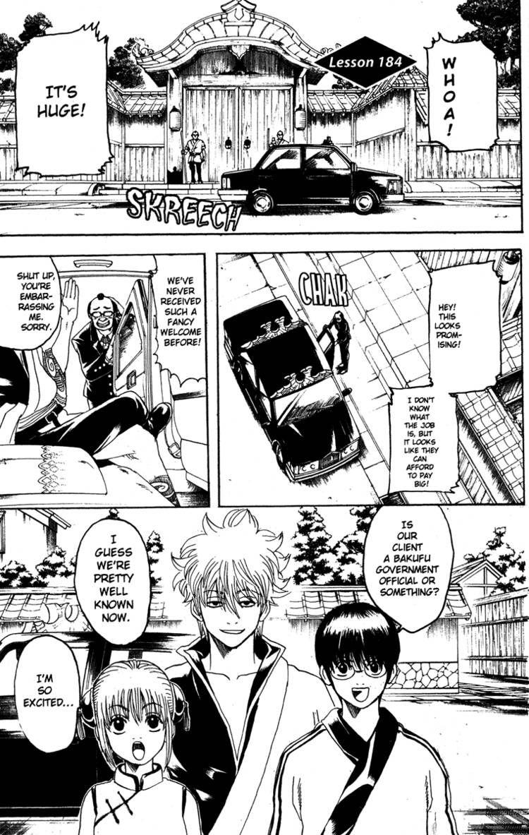 Gintama Chapter, 184 image 001