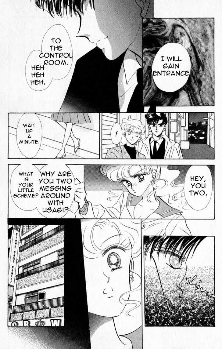 Sailor Moon, Cahpter 11 image 031