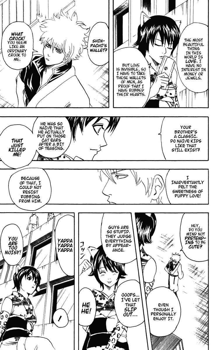 Gintama Chapter, 86 image 024