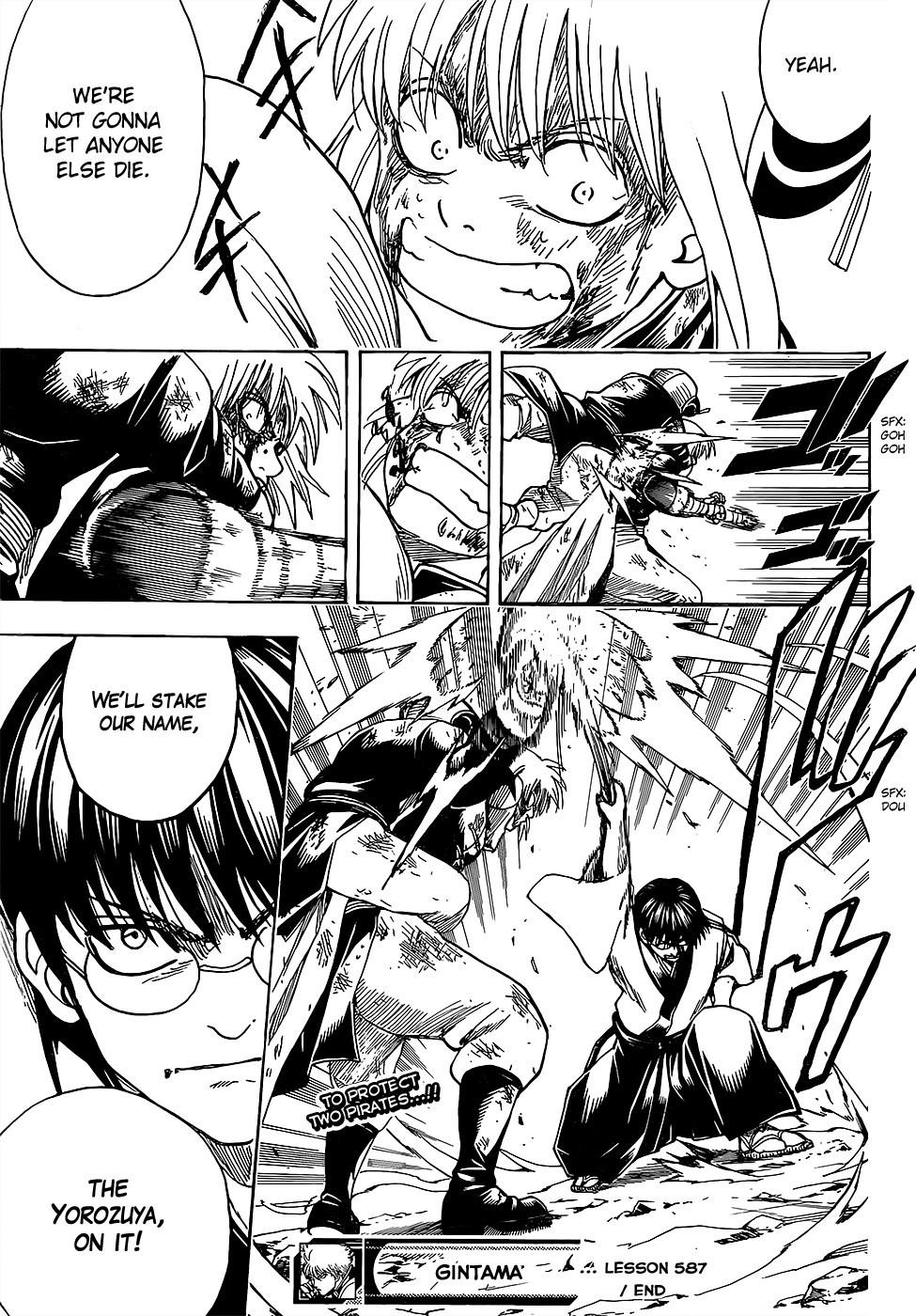 Gintama Chapter, 587 image 019