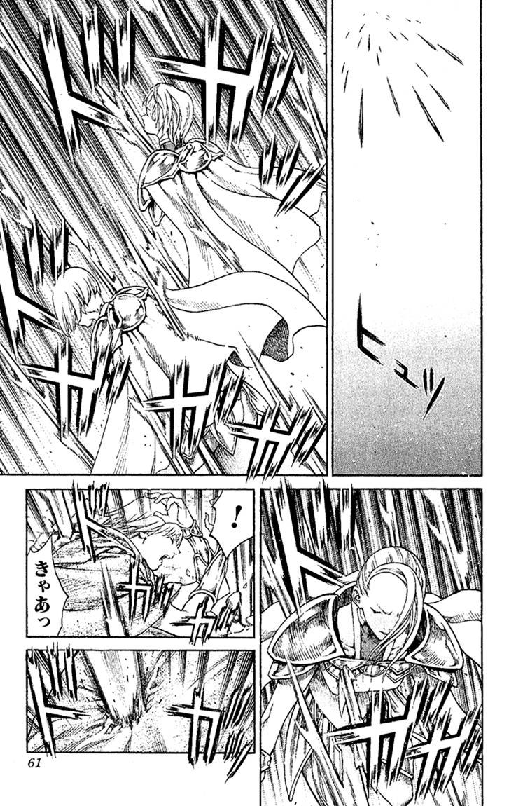 Claymore, Chapter 65 image 022