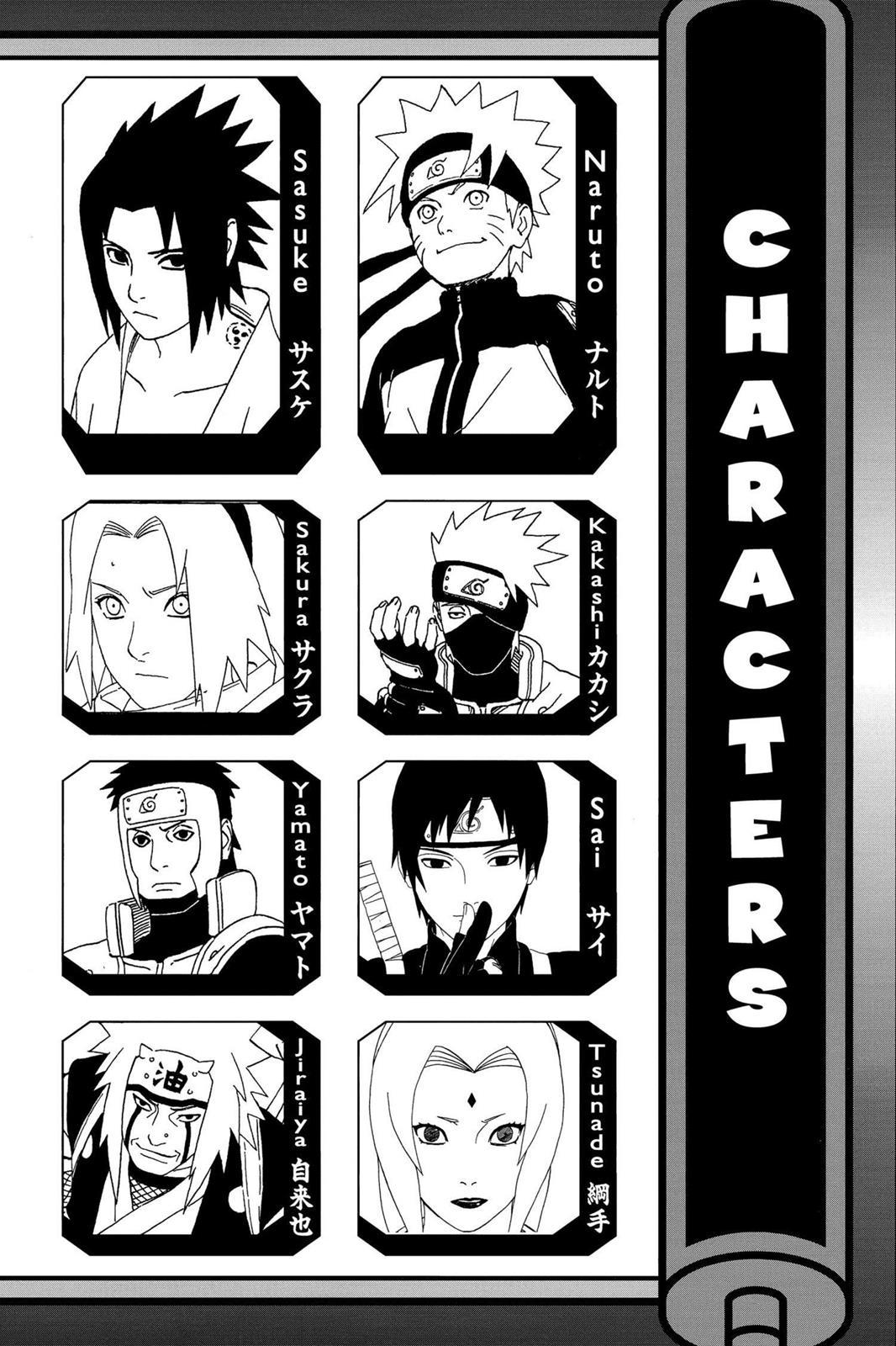 Naruto, Chapter 390 image 005