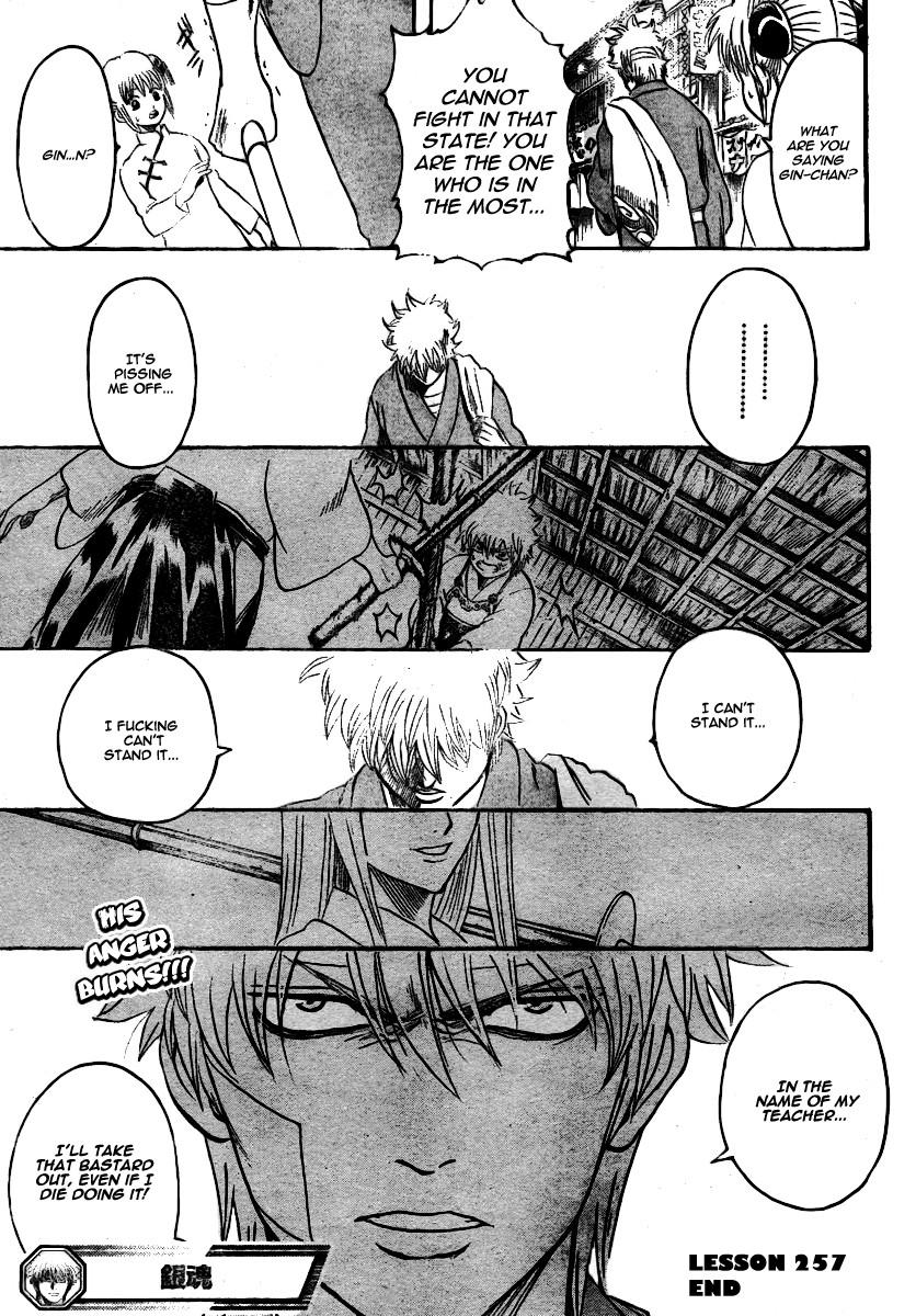 Gintama Chapter, 257 image 020