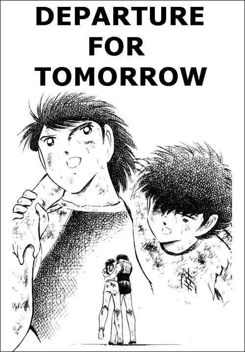 Captain Tsubasa, Chapter 84 image 001