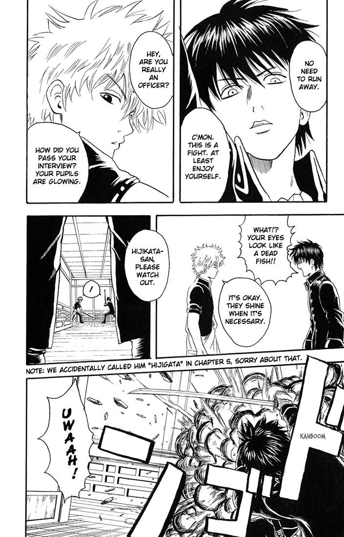 Gintama Chapter, 6 image 010