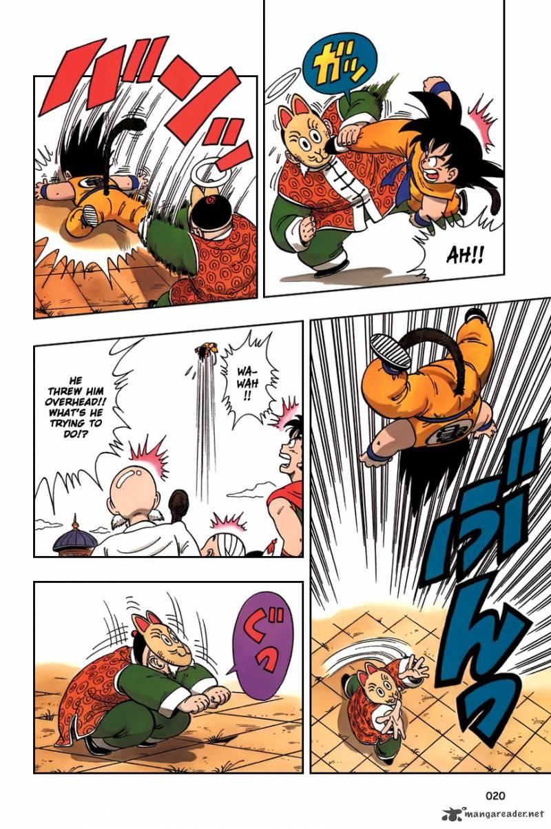Dragon Ball, Chapter 106 image 004