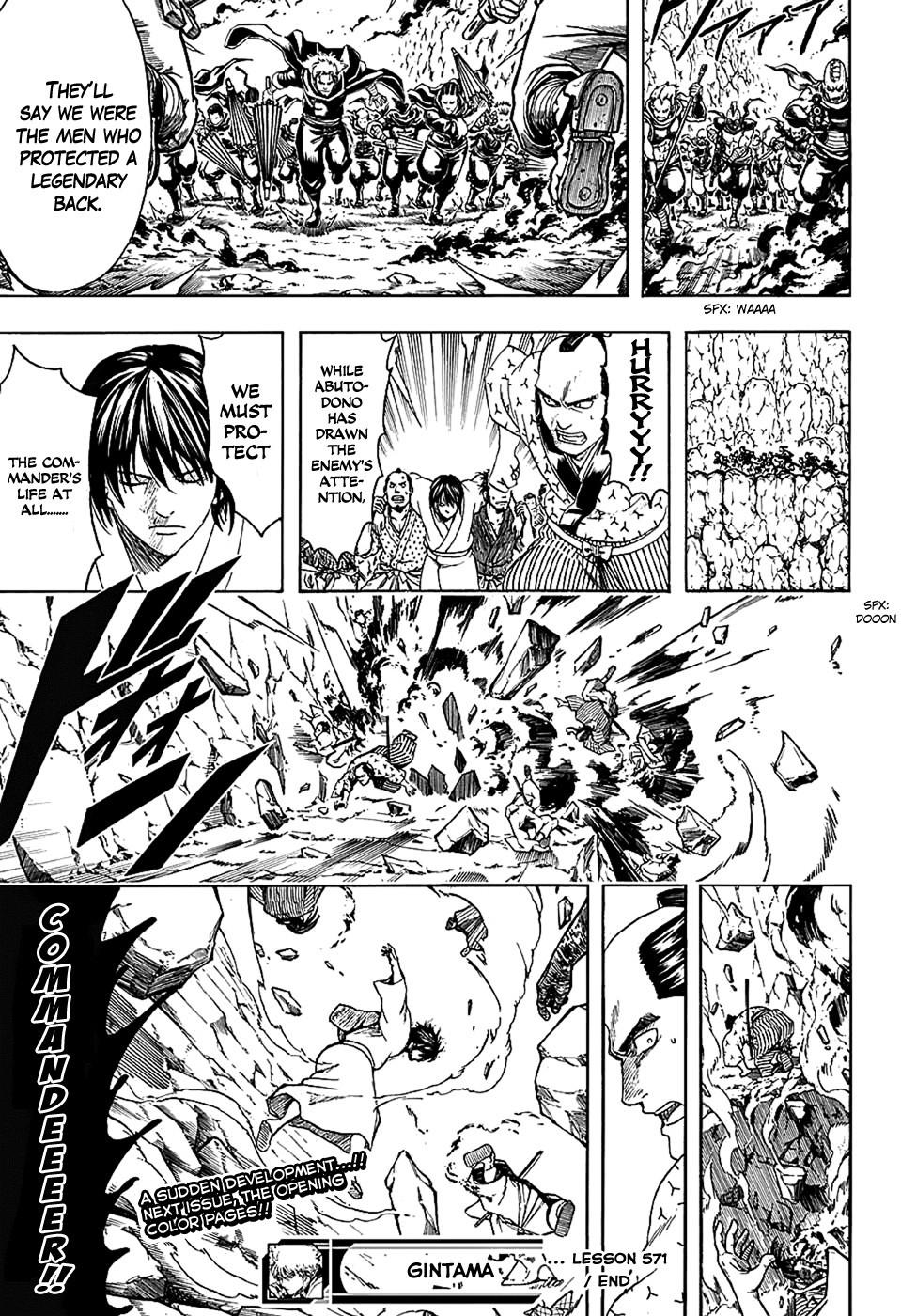 Gintama Chapter, 571 image 017