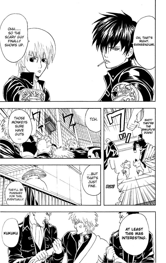 Gintama Chapter, 44 image 016