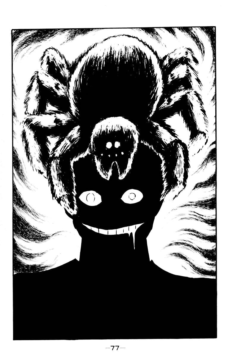 Devilman, Chapter 3 image 074