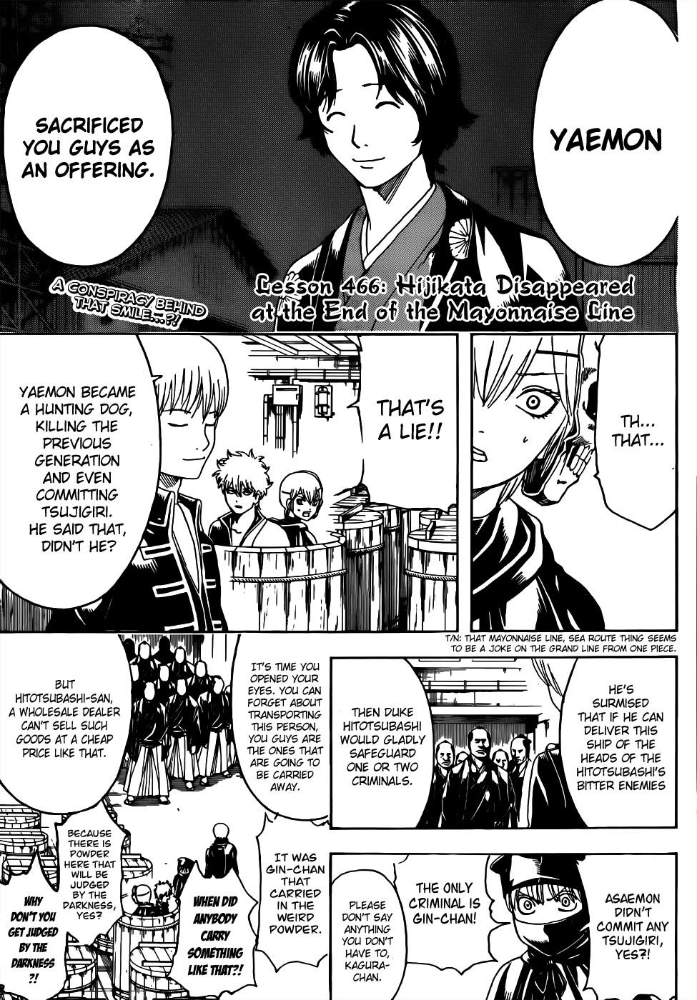 Gintama Chapter, 466 image 005