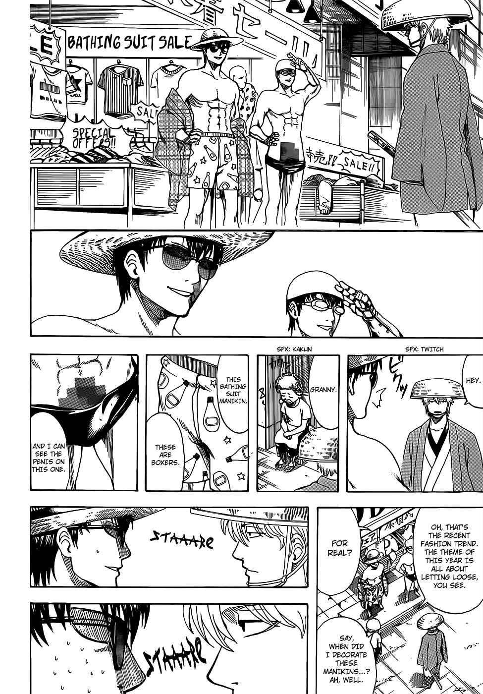 Gintama Chapter, 683 image 018